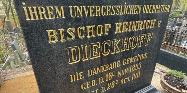 На Введенском кладбище провели реставрацию старинных надгробий