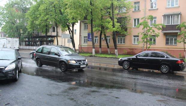 Водителей Подмосковья призвали к осторожности на дорогах из‑за грозы