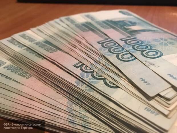 Россиянам сообщили, на сколько вырастут пенсии в ближайшие три года