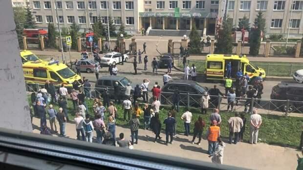Оружие ментальной войны: Кто виноват в убийстве детей в Казани?