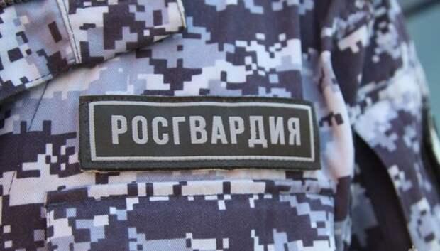 Количество патрулей Росгвардии увеличат в Подмосковье на время действия самоизоляции