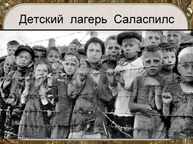 Оккупация глазами русского подростка