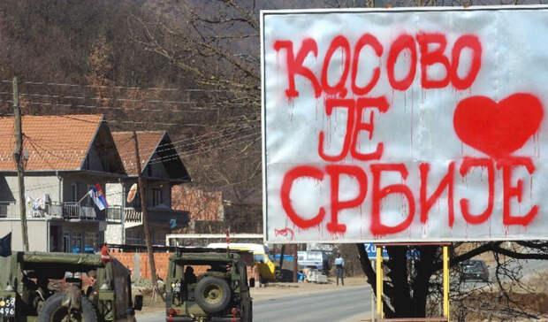 Северное Косово Сербия и Республика Косово Северное Косово до сих пор находится под протекторатом ООН. Регион остается крайне нестабильным: помимо военизированного гарнизона миротворцев, здесь действует власть частично признанной Республики Косово. Реальной возможности подчинить спорную территорию не имеет ни один из участников конфликта — все из-за тех же миротворцев.