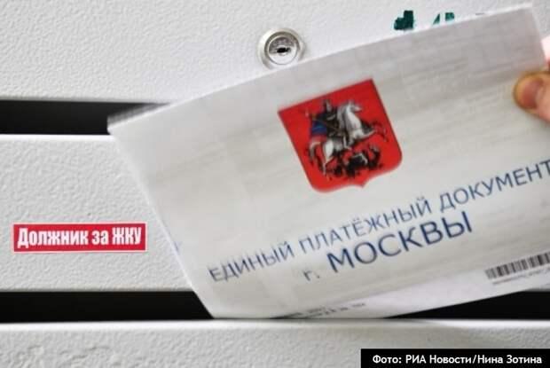 В Госдуме предложили увеличить число льготников по оплате ЖКУ
