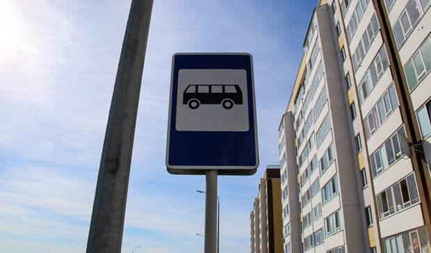 Пятница вКарелии: «подешевевший» проезд, граната наулице исрочная операция