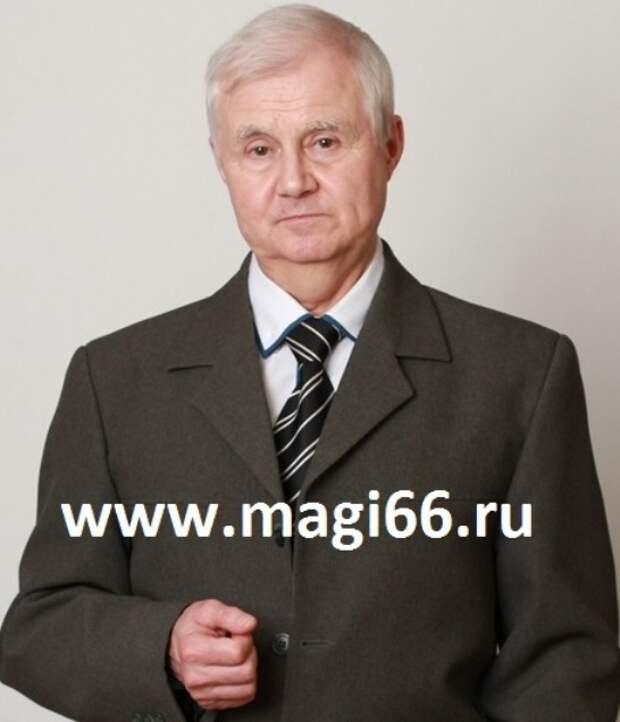 Интервью с Беляевым Алексеем — экстрасенсом, белым магом, целителем, космоэнергетом, биоэнергетом.