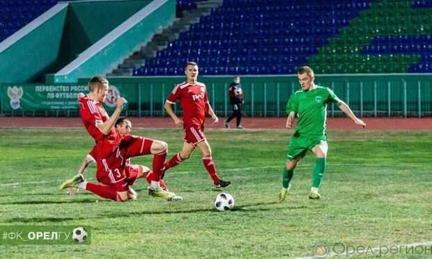 Футбольный клуб «Орёл» потерпел первое поражение в первенстве СФФ «Центр»