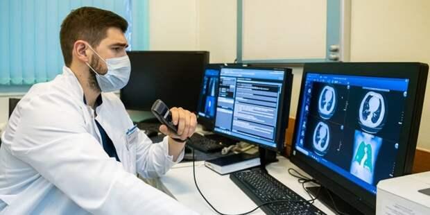 Более 80 процентов диагностического оборудования в столичном здравоохранении цифровое. Фото: М. Мишин mos.ru