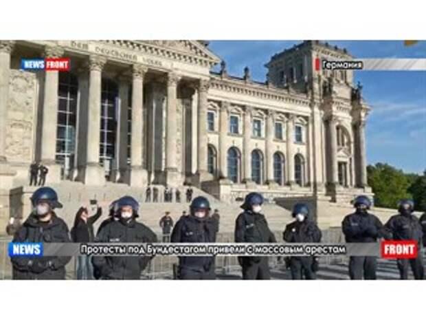 Штурм Капитолия отозвался в Берлине