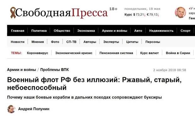 Юрий Селиванов: Сосуд, который очень легко разбить