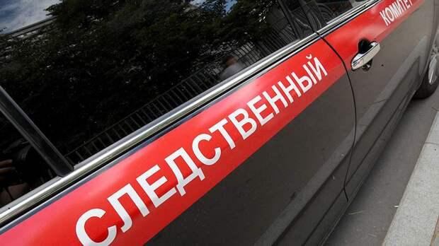 СК возбудил уголовное дело после стрельбы в пермской школе