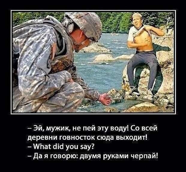 Великий и могучий русский язык трудно держать за зубами