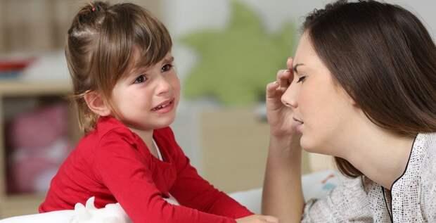 Нарциссические матери: признаки, почему дети страдают от них на протяжении всей жизни