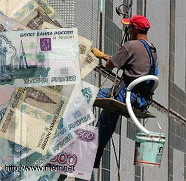 Продлены сроки для выбора способа хранения денег на капитальный ремонт