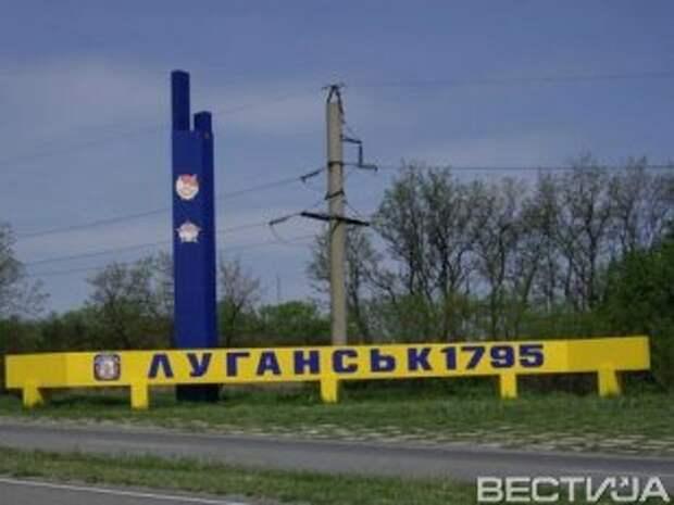 У луганчан закончились деньги, главной ценностью в городе стала вода