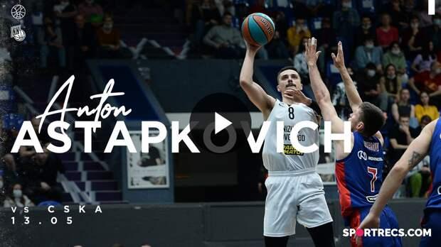 Anton Astapkovich vs CSKA - 19 PTS, 6 REB, 4 AST | May 13, 2021