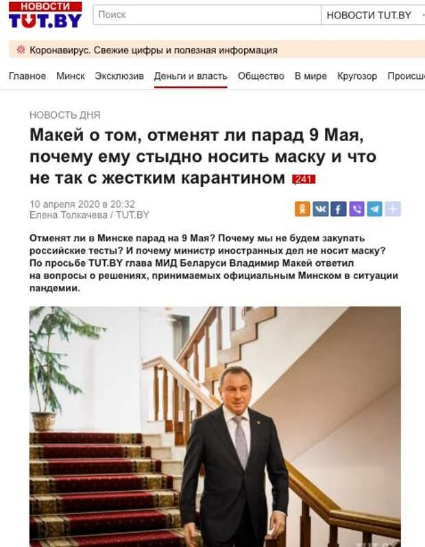 Владимир Макей в интервью белорусскому интернет-изданию TUT.BY отказался от российских тест-систем