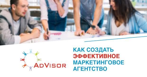 Бизнес-селфи AdVisor