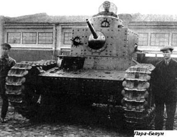 Танк Т-12, в разработке которого Александр Морозов участвовал в конце 1920-х годов