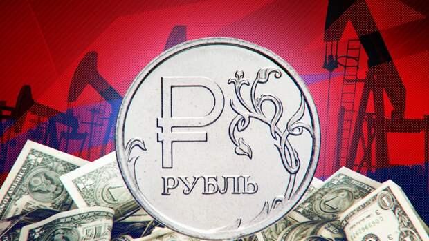 Росстат: ВВП России снизился на 1% в начале года