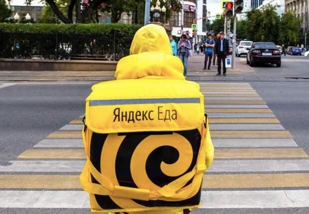 Курьерами сервиса Яндекс.Еда могут стать краснодарцы с проблемами слуха