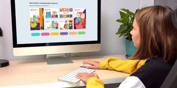 Новый дизайн карты «Москвенок» выберут при участии детей, родителей и учителей