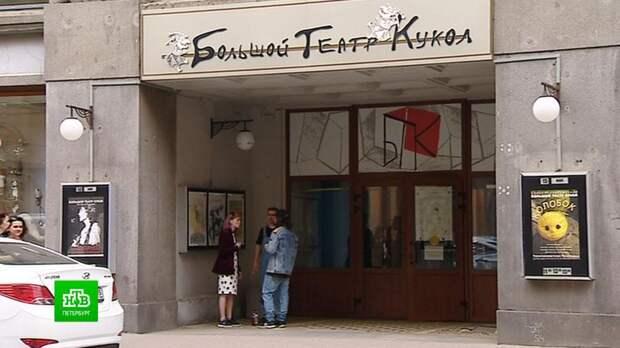 Исполнилось 90 лет старейшему кукольному театру России