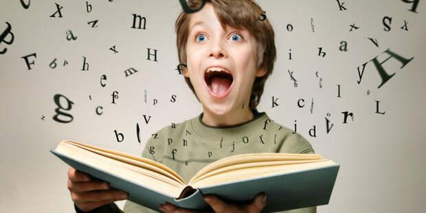 Как развить навык скорочтения?