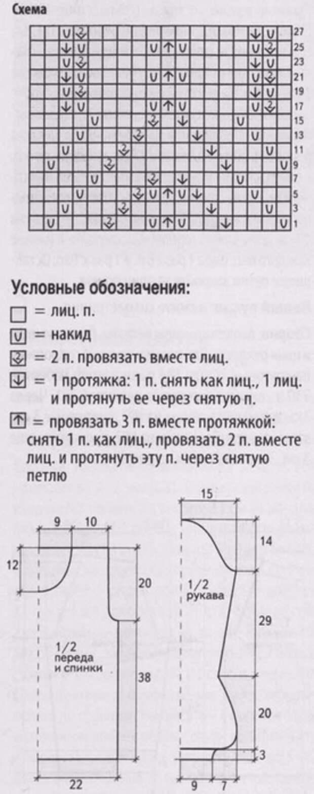 432Р° (276x700, 118Kb)