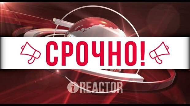 """""""Атмосферный монстр"""" может накрыть Москву в конце недели"""