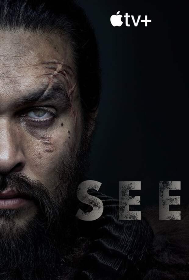 Новый трейлер к сериалу «Видеть»
