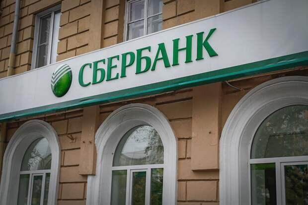 Когда Сбербанк откроет свое отделение в Крыму