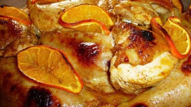 Курица в духовке под апельсиновым соусом