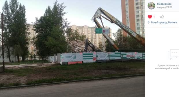 Фото дня: в проезде Дежнёва полностью снесли девятиэтажку