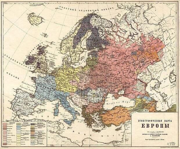 """Искусственно созданные """"нации"""" мир, национальность, геополитика"""