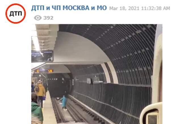 Пожилая женщина упала на пути станции «Савеловская»