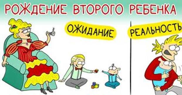14 комиксов о том, что дети — это счастье и немного дергающийся глаз