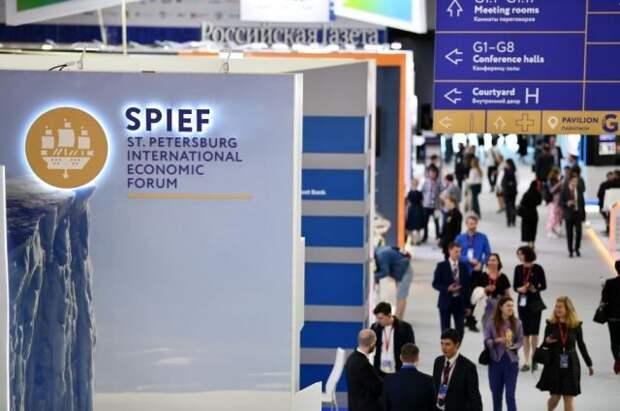 В рамках деловой программы ПМЭФ-2021 пройдёт более ста дискуссий
