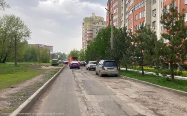 В Рязани прошла приёмка дорог на двух улицах после ямочного ремонта
