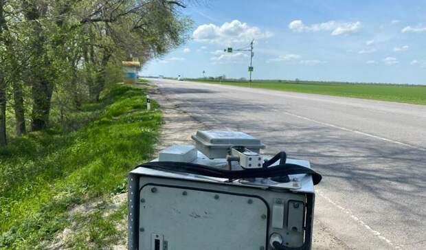 ВРостовской области увеличили количество передвижных камер фиксации нарушений ПДД