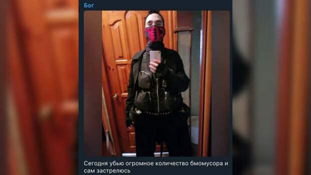 """В Казани до Галявиева существовал еще один """"студент-бог"""""""
