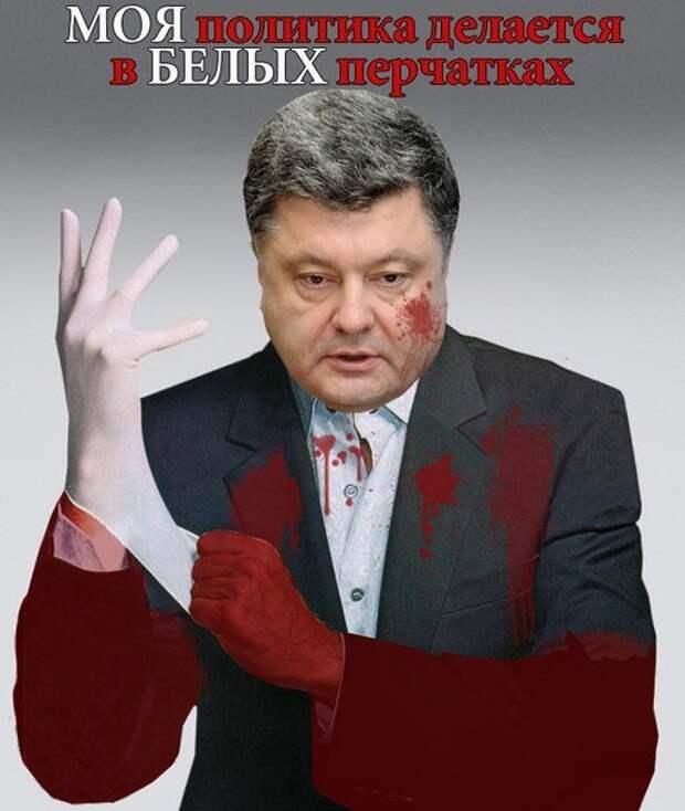 «КиберБеркут» заблокировал сайт президента Украины из-за «геноцида собственного народа»