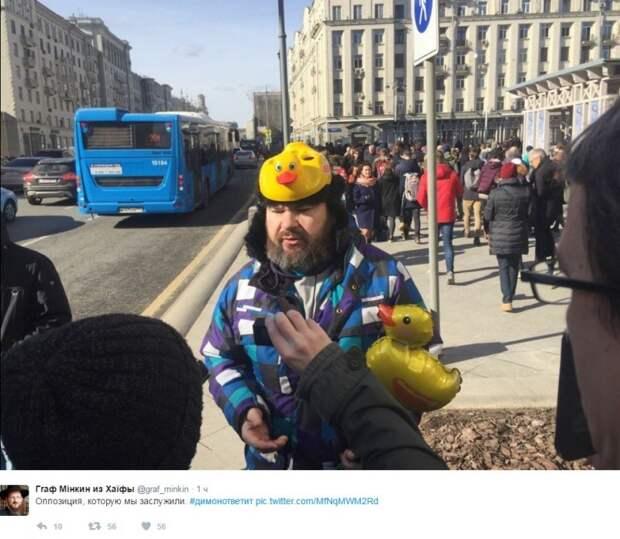 США признали, что они хозяева Навального. uspehrussia