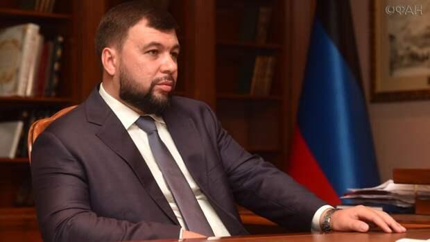 Пушилин отреагировал на смену представителя Киева на переговорах по Донбассу