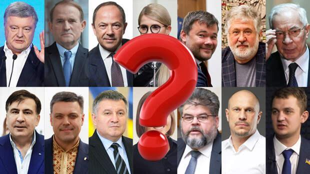Украина-2021: Раду обрекают на убой. Вместе с президентом?