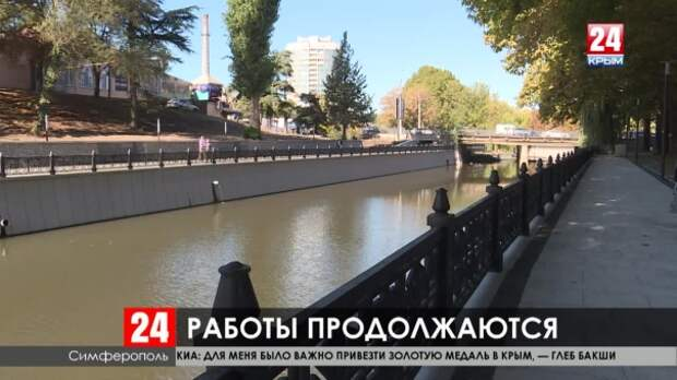 Деревянные скамейки и «Таблички здоровья» появились на набережной Салгира в Симферополе
