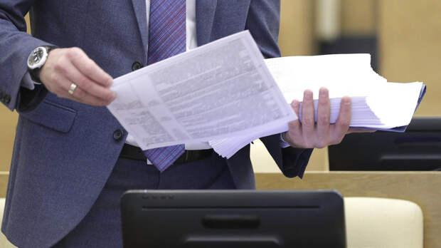 Госдума предложила ужесточить наказание за нарушение оборота оружия в РФ