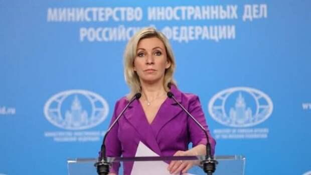 Выборы впарламент Молдавии готовятся под влиянием США— МИД России