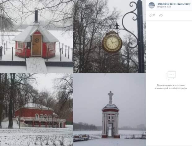 Фото дня: декорации для зимней сказки на Головинских прудах