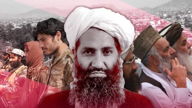 Востоковед Вородин объяснил принципиальную разницу между «Талибаном» и ИГ